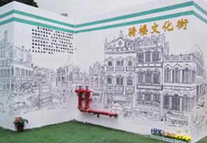 海南墙绘第九小学项目